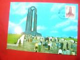 Maxima  Monumentul Eroilor Comunisti din Parcul Carol