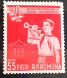 Romania 1958 Lp 467 10 ani de la reforma invatamantului Nestampilate, Nestampilat