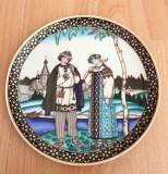 Farfurie - de colectie - Villeroy and Boch - Povesti Rusesti - Regina zapezii