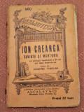 Ion Creanga. Cuvinte Si Marturii. B.P.T. Nr. 960 -  Editura Alcalay, 1915