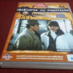 DVD CASATORIE CU REPETITIE