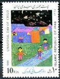 Iran 1988 - Ziua copilului 1v.,neuzat,perfecta stare(z)