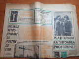 magazin 20 aprilie 1968-articol portile de fier,trofeul primavara la fotbal