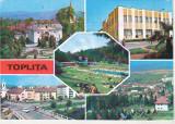bnk cp Toplita - Vedere - circulata