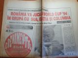 Evenimentul zilei 20 decembrie 1993- romania va juca la world cup'94