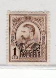 Romania   1908    Carol  I      gravate   1  leu