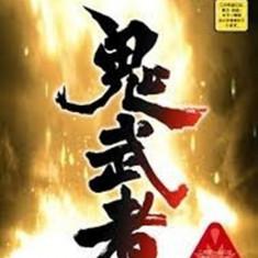 Joc PS2 Onimusha Warlords