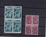 ROMANIA 1931   CAROL II- lea  ARPA  BLOCURI DE 4 TIMBRE  MNH