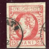 1872 , ROMANIA , CAROL CU BARBA 15 BANI ROSU  , NEDANTELAT - STAMPILAT