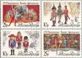 RUSIA 1992, Balet, costume, serie neuzata, MNH