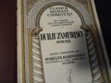 POEZII- DUILIU ZAMFIRESCU-C R C -SUB INGRIJ-N. CARTOJAN-ED, COMENT,M.RARINCESCU-