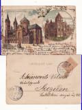Timisoara- 1899- Sinagoga.  Iudaica-litografie, rara