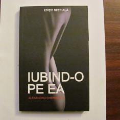 """PVM - Alexandru CHERMELEU """"Iubind-o pe Ea"""" / necitita"""