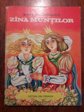 Zana muntilor - Petre Ispirescu   / C66P