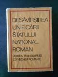 MIRON CONSTANTINESCU, STEFAN PASCU - UNIREA TRANSILVANIEI CU VECHEA ROMANIE