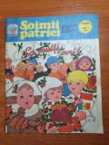 revista soimii patriei ianuarie 1984