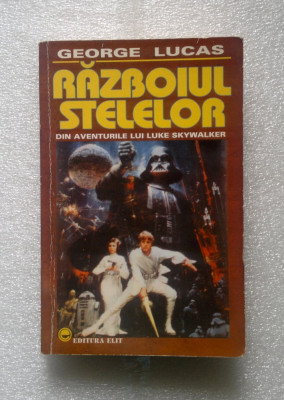Razboiul Stelelor: Din Aventurile lui Luke Skywalker foto