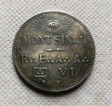 "Medalie masonică - ""Mont Sinai - R:.E:.A:.A:."" + Echer și Compas"