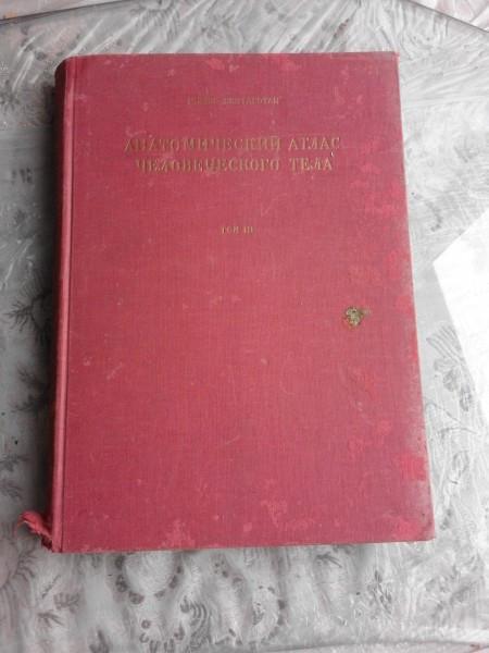 ATLAS DE ANATOMIE UMANA, VOL.III - FRANCISCUS KISS