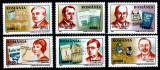 Romania 2001, LP 1544 + 1545, Personalitati I + II, 2 serii, MNH! LP 8,30 lei, Oameni, Nestampilat