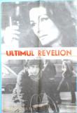 """Afisul filmului """"Ultimul revelion"""" cu Anouk Aimée, Richard Berry, Nathalie Baye"""