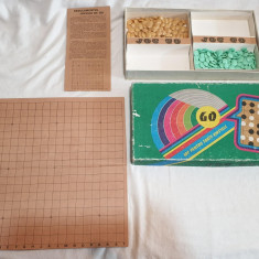 Jucarie veche comunista - Joc Romanesc - Joc de colectie - GO -  anul 1984
