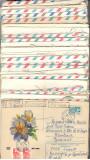 U.R.S.S.Lot  50 buc. scrisori intreguri postale circulate  FL.126