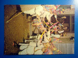 "Carte Postala - Romania 1968 ""CP87"""