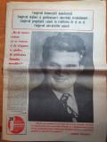Flacara 25 iunie 1981-art. orasul bucuresti,marea neagra,eforie,valeriu sterian