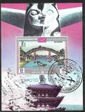 B1061 - Yemen 1970 - Expo Osaka bloc stampilat
