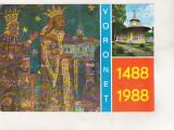 Bnk cp Biserica Voronet - 500 ani -  Vedere - necirculata, Printata