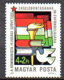 UNGARIA 1987, Aniversari, Carti, serie neuzata, MNH, Nestampilat