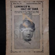 """LICEUL DE BAIETI """"MARELE VOEVOD MIHAI"""", CETATEA ALBA), ANUL I, NUMERELE 1-2, 1937"""