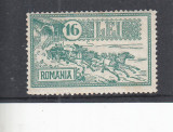 ROMANIA 1932  LP 103  - 30 DE  ANI  PALATUL PTT   MNH