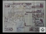 Harta Erevan anii '50