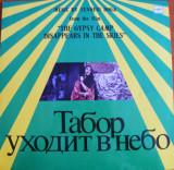 Discuri Vinyl Melodya Balkanton