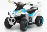 Cumpara ieftin Mini ATV electric Police Quad YSA021A STANDARD Alb