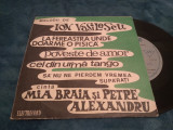 VINIL-MIA BRAIA SI PETRE ALEXANDRU MELODII DE ION VASILESCU,TANGO RUMBA