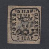 ROMANIA 1858 - EMISIUNEA II CAP DE BOUR 5 PARALE CADRU SPART NECIRCULAT, Nestampilat