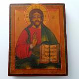 ISUS HRISTOS PANTOCRATOR-ICOANA LIPOVENEASCA-RUSEASCA-PICTURA PE LEMN-CCA 1920