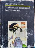 Civilizația japoneză tradițională