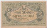 50 KARBOAVE -UKRAINA-F.F.F.RARA/UNC