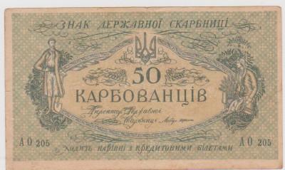 50 KARBOAVE -UKRAINA-F.F.F.RARA/UNC foto