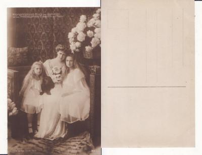 Casa Regala - Principesa  Maria,Elisabeta, Marioara foto