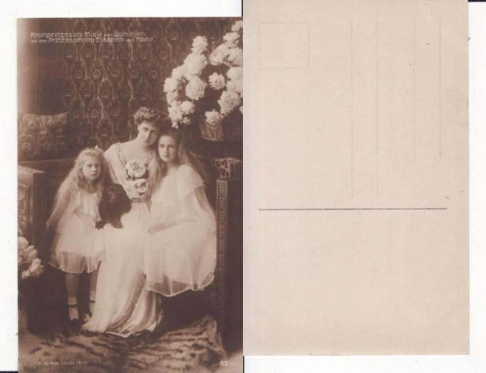 Casa Regala - Principesa  Maria,Elisabeta, Marioara
