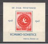 Romania.1946 ARLUS-Bl.  ZR.85, Nestampilat