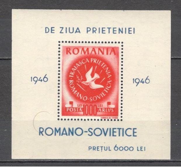 Romania.1946 ARLUS-Bl.  ZR.85
