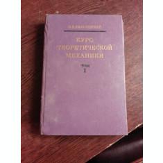 CURS DE TEORIA MECANICII - N.A. KILICEVSKI (CARTE IN LIMVA RUSA)