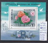 1989 Expozitia Mondiala Filatelica Bulgaria'89 Bl.253 LP1220 MNH, Sport, Nestampilat