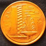 Moneda EXOTICA 1 CENT - SINGAPORE, anul 1977 *cod 4080 = UNC, Asia